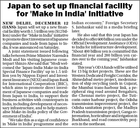 Japan-to-set-up-financial-facility